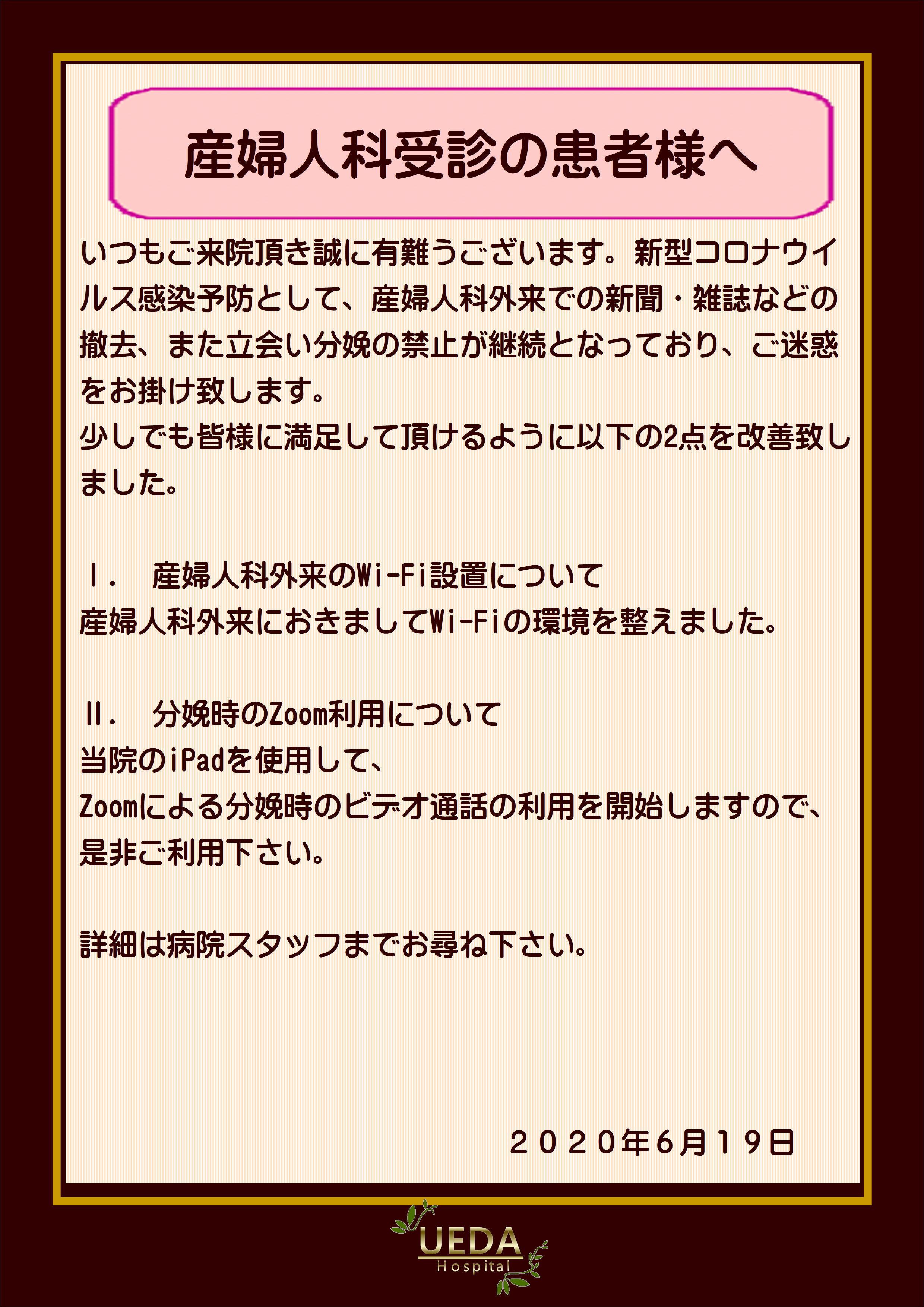 6.19~wi-fi.JPG
